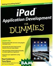 Книга Wiley Publishing, Inc iPad Application Development For Dummies