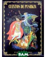 Медный Всадник Cuentos de Pushkin: Pinture palej
