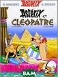 Hachette Livre Asterix et Cleopatre