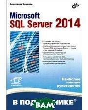 БХВ - Санкт-Петербург Microsoft SQL Server 2014
