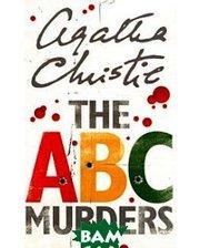 Harper The ABC Murders