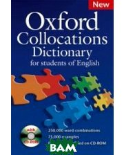OXFORD UNIVERSITY PRESS Oxford Collocations Dictionary (+ CD-ROM)