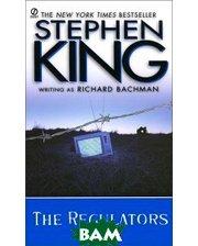Signet Books The Regulators
