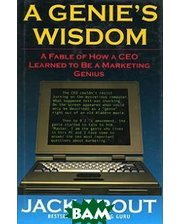 John Wiley and Sons A Genie`s Wisdom: A Fable of How a CEO Learned to Be a Marketing Genius