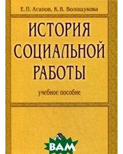 Дашков и Ко, АкадемЦентр История социальной работы