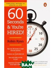 Penguin Books Ltd. 60 Seconds and You`re Hired!