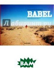 Арт-Родник Babel