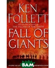 Pan Books Fall of Giants