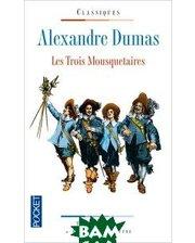 Presse Pocket Les Trois Mousquetaires