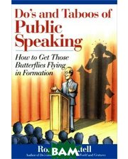 John Wiley and Sons Do`s and Taboos of Public Speaking: How to Get Those Butterflies Flying in Formation