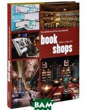 Braun Publishing Bookshops: Long Established and the Most Fashionable