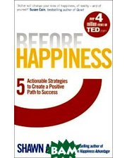 Virgin Books Before Happiness: 5 Actionable Strategies to Create a Positive Path to Success