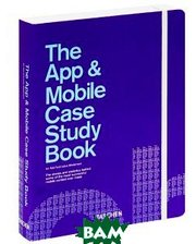 Taschen The App and Mobile Case Study Book