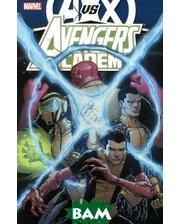 Marvel Avengers vs. X-Men