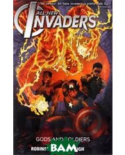Marvel All-New Invaders Volume 1: Gods and Soldiers