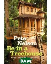 Abrams Be in a Treehouse