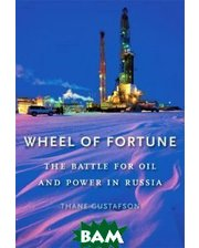 Belknap Press Wheel of Fortune: The Battle for Oil and Power in Russia