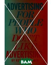 Laurence King Advertising for People Who Don`t Like Advertising