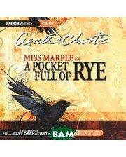 BBC Audiobooks Ltd. A Pocket Full of Rye (аудиокнига CD на 2 CD)