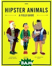 Ten Speed Press Hipster Animals: A Field Guide