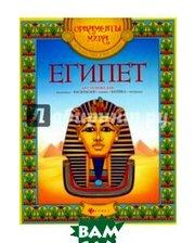 Феникс-Премьер Египет. Арт-основа