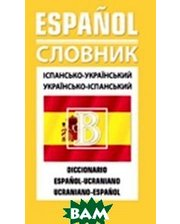 Книга BHV iPhone. Разработка приложений с открытым кодом. 2-е издание / iPhone Open Application Development
