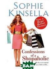 Black Swan Confessions of a Shopaholic