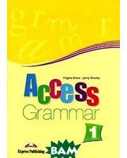 Express Publishing Access 1: Grammar