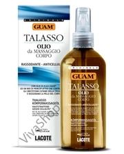 GUAM Olio da Massaggio Corpo Talasso