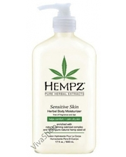 Hempz Herbal Moisturizer Lotion for sensitive skin