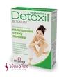 Perfectil Vitabiotics Detoxil