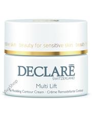 Declare Age Control Multi Lift Re-Modeling Contour Cream
