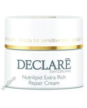 Declare Vital Balance Nutrilipid Extra Rich Repair Cream
