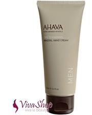 Ahava Men Hand Cream