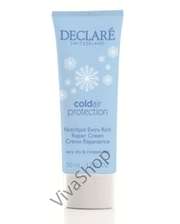 Declare Cold Air Protection Cream Promo-Tube