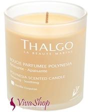 Thalgo Cosmetic Thalgo Polynesia Relaxing Home Fragrance