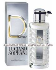 Luciano Soprani D homme edt