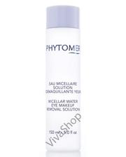 Phytomer Micellar Water