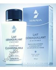 Mavala Mavalia Comfort Cleansing Milk