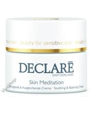Declare Stress Balance Skin Meditation Soothing & Balancing Cream