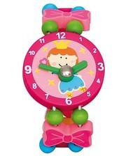 BINO Наручные часики Фея розовые (9086042)