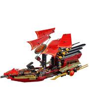 Lego Конструктор Корабль Дар Судьбы 70738 (70738)