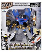 BoldWay Боевой робот-андроид BoldWay, синий (10808-1)