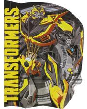 Kite Блокнот А6 60лист Transformers (TF15-223K)