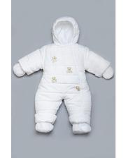Модный карапуз Детский зимний комбинезон белый (03-00411-0)