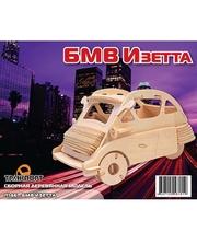 МДИ БМВ Изетта (сбрная модель) (П146)