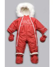 Модный карапуз Детский зимний комбинезон-трансформер на меху для девочки (красный) (03-00546)