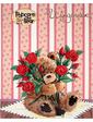 Kite Школьный дневник УФ-лак Popcorn Bear (PO14-261K)