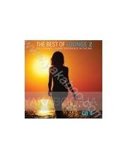 Сборник: The Best of Lounge 2 vol. 4