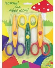 ТМ 1 Вересня Ножницы для творчества в наборе 13 см 1 Вересня (480133)